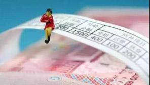 哪些企业不适用核定征收企业所得税?