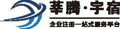 上海莘腾企业管理(集团)有限公司