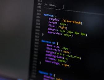 软件行业型